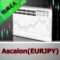 Ascalon EURJPY
