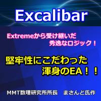 エクスカリバーFX