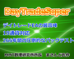 DayTradeSuper