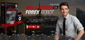 wallstreet-robot